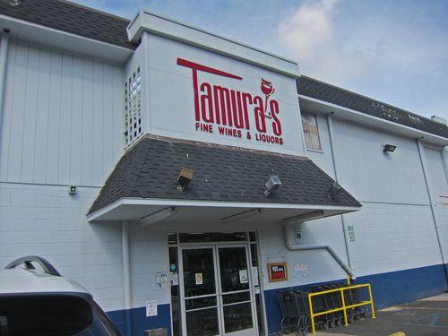 Tamura Again 01