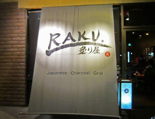 Raku Rev 01