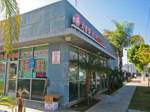 Bejing Pie House 10