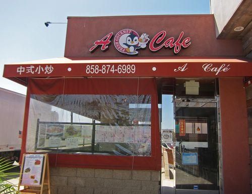 A Cafe 01