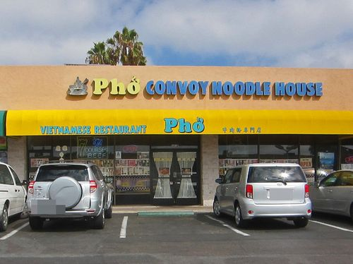 Pho Convoy Noodle 01