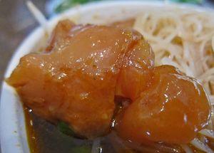 Pho Bo Kho Noodling 02