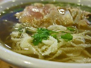 Pho Hoa Rev 04