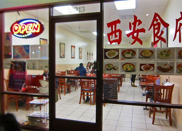 Xian Restaurant San Diego