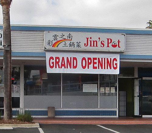 Jins Pot 01