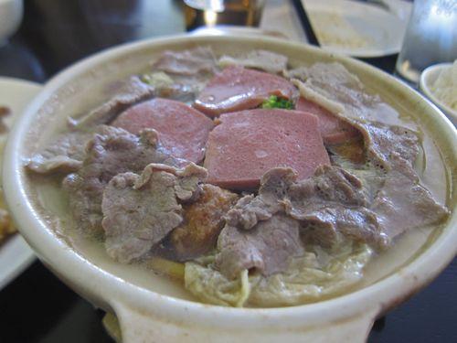Jins Pot 08
