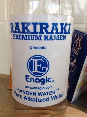 RakiRaki Hot Day 02
