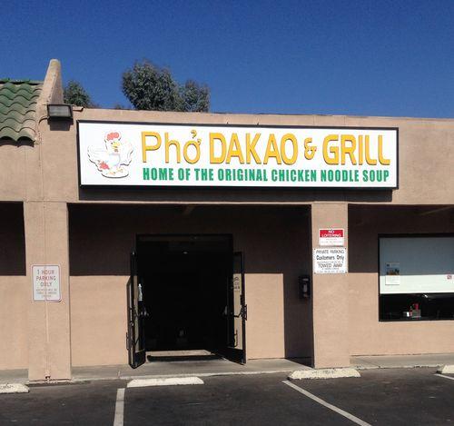 Pho DaKao and Grill 01