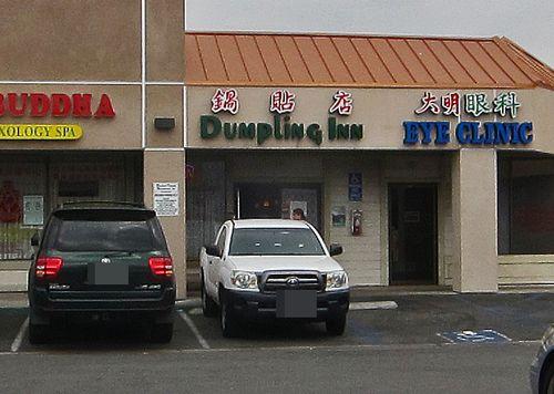 Dumpling Inn Rev 01