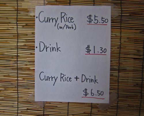 Curry Rice Hinotez 03