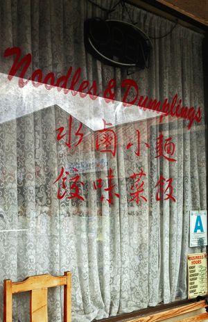 Dumpling Inn Rev 14
