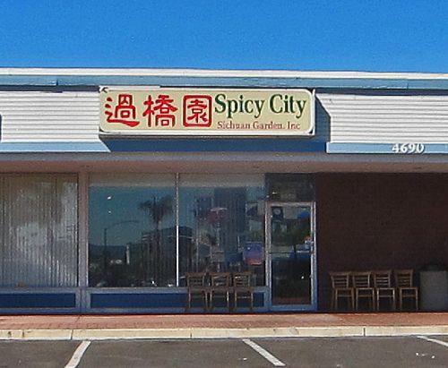 Spicy City 01