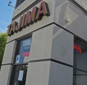 Tajima Circle 15