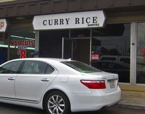 Curry Rice Hinotez 01