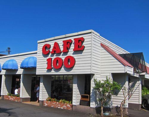 Cafe 100 01
