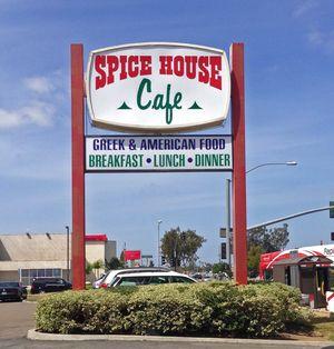 Spice House 07