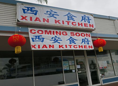 Xian Kitchen SD 01