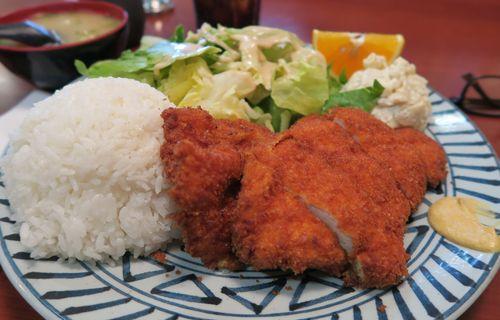 Katsu Cafe 02