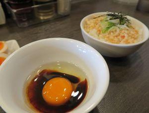 Egg and Tenkasu Don