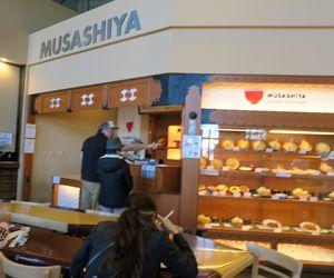 Musashiya 01