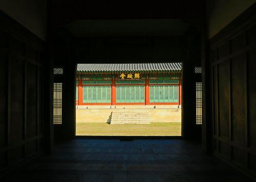 Daejojeon
