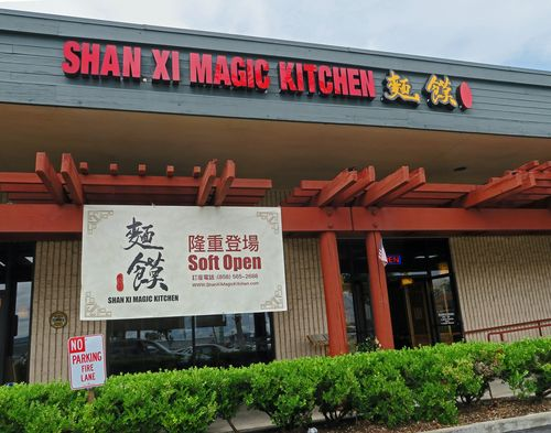Shanxi Magic 01