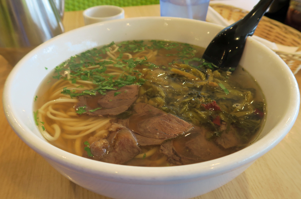 Noodling Around Revisits To Green China Grill And Pho Kitchen Mmm Yoso