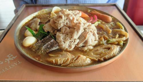 Tasty Pot Cl 09
