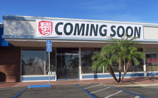 Kitchen Store San Luis Obispo