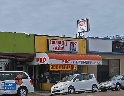 Asian Noodle House 01