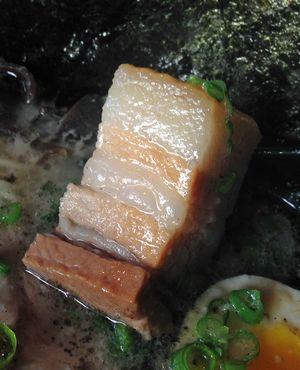 Yamadaya Gaslamp 05