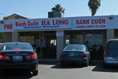 Banh Cuon Ha Long 01