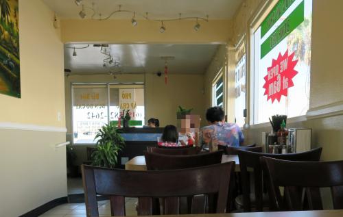 Banh Cuon Ha Long 12