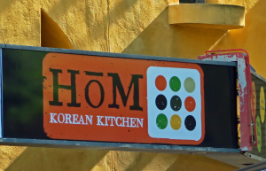 HoM Kitchen 10