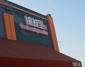Sichuan Imp 06