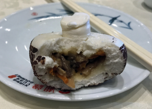 Xiang Yuan Gourmet 11