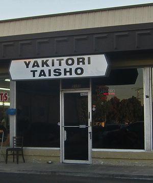 Yakitori Taisho 01