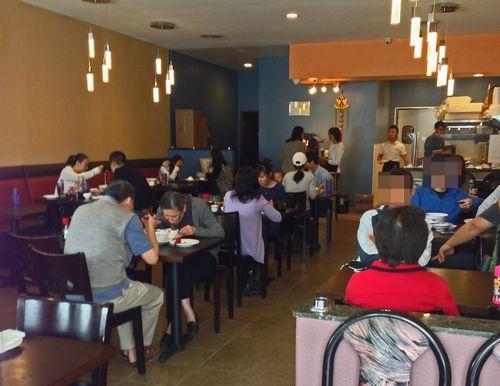 Xian Kitchen SD 04a