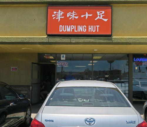 Dumpling Hut 01