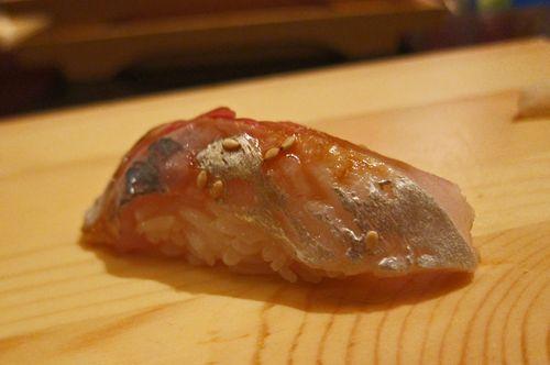 Akinori - Aji