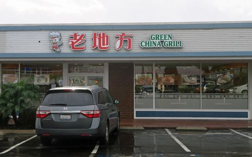 Green China Grill 01