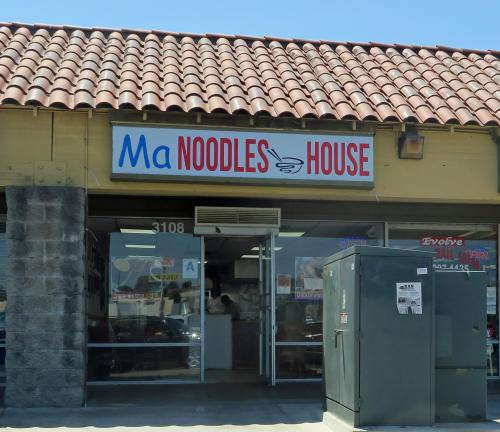 Ma Noodles House 01