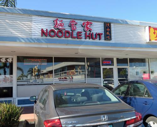 Noodle Hut 01