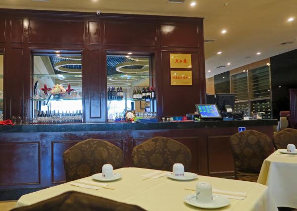 Yuan S Kitchen
