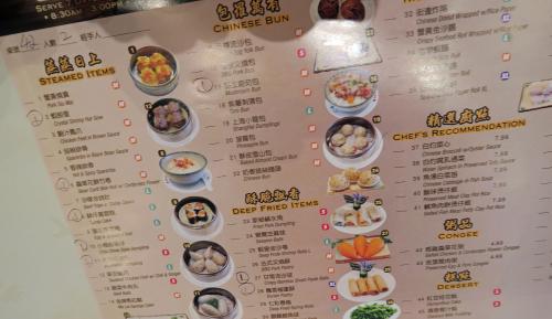 Xiang Yuan Gourmet 04