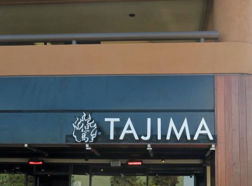 Tajima Mercury Ramen 01