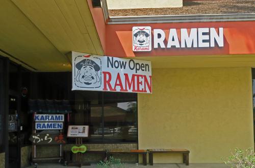 Karami Ramen 01