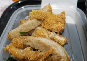 Popcorn Chicken 08