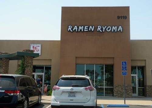 Ryoma 01