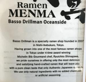 Ramen Menma 03